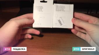 Чем отличается оригинальная зарядка на Айфон от неоригинальной